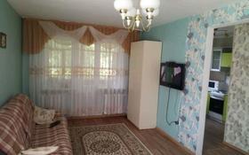 1-комнатная квартира, 32 м², 2/5 этаж посуточно, Крупская 63 — Урицкого за 4 500 〒 в Павлодаре