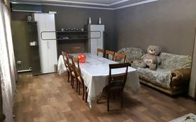 5-комнатный дом, 120 м², 3 сот., Омская 80 за 24.5 млн 〒 в Алматы, Жетысуский р-н