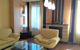 4-комнатная квартира, 155 м², 4/14 этаж, Азербайжана Мамбетова 16 за 98 млн 〒 в Нур-Султане (Астана), Сарыаркинский р-н