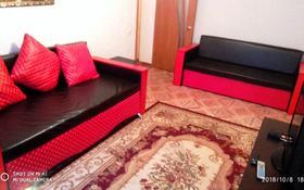 2-комнатная квартира, 50 м², 3/5 эт. посуточно, Айсберг за 8 000 ₸ в Петропавловске