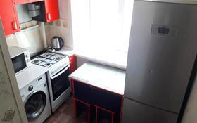 2-комнатная квартира, 50 м², 3/5 этаж посуточно, Айсберг за 8 000 〒 в Петропавловске