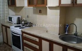 2-комнатная квартира, 50 м², 13/14 этаж помесячно, проспект Женис 26А за 135 000 〒 в Нур-Султане (Астана)