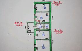 3-комнатный дом, 52.4 м², 5 сот., Рудненская 16 за 12 млн ₸ в Костанае