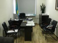 Офис площадью 44 м²