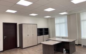 Офис площадью 48 м², Шоссе Коргалжын 3 — проспект Туран за 7 300 〒 в Нур-Султане (Астана), Есильский р-н