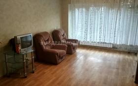2-комнатная квартира, 47 м², 4/4 этаж, проспект Абылай Хана за 16.5 млн 〒 в Алматы, Алмалинский р-н