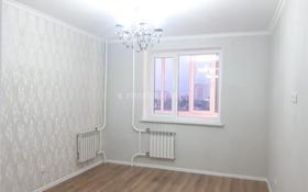 1-комнатная квартира, 37.8 м², 4/7 этаж, Ахмета Байтурсынова за 12 млн 〒 в Нур-Султане (Астана), Алматинский р-н