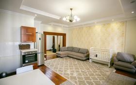 2-комнатная квартира, 76 м², 5/10 этаж, Сарайшык 38 — Арай за 29 млн 〒 в Нур-Султане (Астана), Есиль