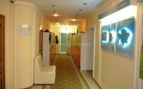 8-комнатный дом помесячно, 540 м², 6 сот., Арай за 750 000 〒 в Нур-Султане (Астана), Есильский р-н