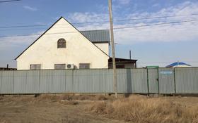 5-комнатный дом, 156 м², 10 сот., П.Томарлы за 18 млн 〒 в Атырау
