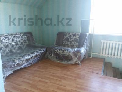 5-комнатный дом, 159 м², 11 сот., Меновное за 12.5 млн ₸ в Усть-Каменогорске — фото 7