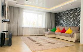2-комнатная квартира, 53 м², 3/5 эт. посуточно, Янко 79 — Акана серы за 9 000 ₸ в Кокшетау