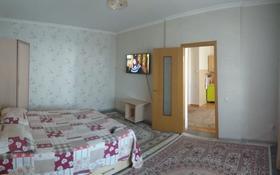 1-комнатная квартира, 45 м², 16/17 эт. по часам, Отырар 2 — Республика за 800 ₸ в Нур-Султане (Астана), р-н Байконур