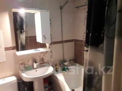 2-комнатная квартира, 46 м², 3/5 эт. посуточно, Ленина 113 за 8 000 ₸ в Рудном — фото 4