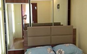 2-комнатная квартира, 46 м², 3/5 этаж посуточно, Ленина 113 за 8 000 〒 в Рудном