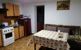 2-комнатный дом посуточно, 32 м², 5 сот., Бурабай мкр Көркем ул Ак-Жайык 25 за 20 000 ₸ в Бурабае