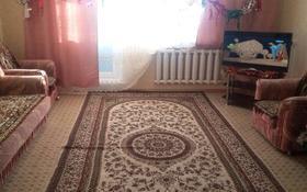 4-комнатная квартира, 78 м², 9/9 эт. помесячно, Карла Маркса 7 за 70 000 ₸ в Караганде, Октябрьский р-н