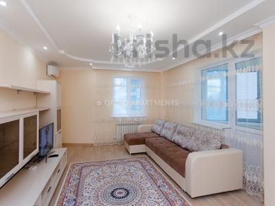 2-комнатная квартира, 65 м², 4/23 эт. посуточно, Сарайшык 7А за 16 000 ₸ в Астане, Есильский р-н — фото 6