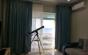 3-комнатная квартира, 97 м², 2/4 этаж, 1-й мкр 1 — ул Жемчужная. за 25 млн 〒 в Актау, 1-й мкр