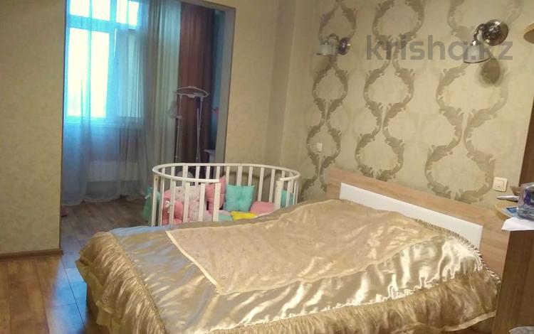4-комнатная квартира, 95.1 м², 7/9 этаж, Богенбай Батыра — Гагарина за 43.5 млн 〒 в Алматы, Алмалинский р-н