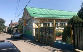 5-комнатный дом, 510 м², 10 сот., мкр Хан Тенгри 10 за 149 млн ₸ в Алматы, Бостандыкский р-н