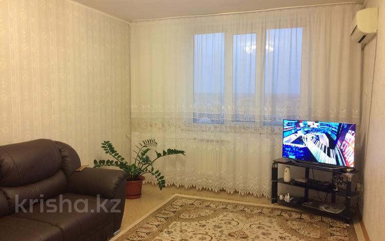 3-комнатная квартира, 70 м², 8/9 эт., 5-й микрорайон за 11 млн ₸ в Аксае