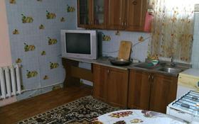 9-комнатный дом, 250 м², 10.5 сот., . Жастар 11 за 65 млн 〒 в Капчагае
