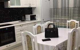 2-комнатная квартира, 70 м², 5/8 эт. помесячно, проспект Кабанбай батыра 58Б за 160 000 ₸ в Астане, Есильский р-н