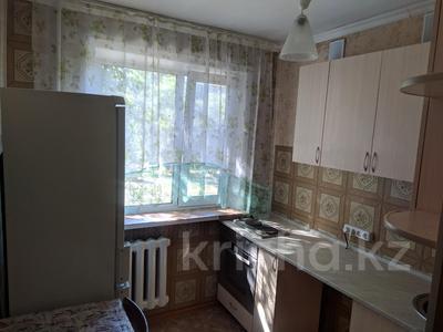 2-комнатная квартира, 44.8 м², 2/5 этаж, Байсеитовой 2/1 за 4.3 млн 〒 в Темиртау — фото 3