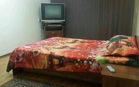 1-комнатная квартира, 32 м², 2/5 этаж посуточно, Маметовой 25 — Назарбаева за 5 000 〒 в Алматы, Алмалинский р-н
