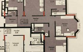 4-комнатная квартира, 121 м², 9/12 этаж, Сауран 5/2 за 50 млн 〒 в Нур-Султане (Астана), Есиль