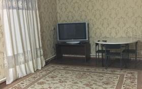 2-комнатный дом посуточно, 80 м², 7 сот., Лермонтова 67а — Кыпшакбаева за 5 000 〒 в