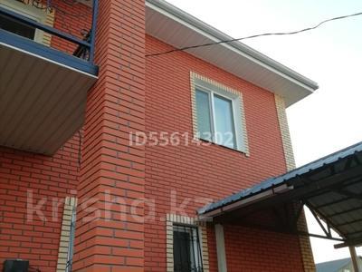 5-комнатный дом, 200 м², 4 сот., мкр Теректы, Таусамалы 625 за 45 млн 〒 в Алматы, Алатауский р-н