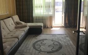 5-комнатная квартира, 125 м², 3/5 этаж, Голубые Пруды 18 за 26 млн 〒 в Караганде, Казыбек би р-н