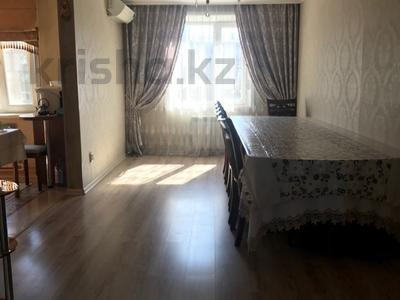 4-комнатная квартира, 125 м², 3/5 эт., Голубые Пруды 18 за 23 млн ₸ в Караганде, Казыбек би р-н — фото 5