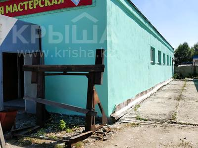 Промбаза 12 соток, Гастелло 3а — Бажова за 50 млн 〒 в Усть-Каменогорске — фото 2