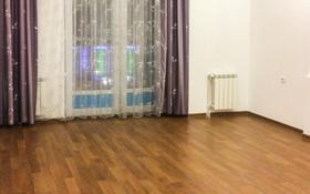 3-комнатная квартира, 128 м², 14/15 этаж, Азербайжана Мамбетова 16 за 57 млн 〒 в Нур-Султане (Астана)
