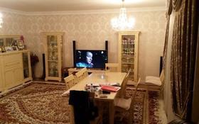 4-комнатная квартира, 180 м², 2/2 этаж, Таттимбета 5а — Шахтёров за 40 млн 〒 в Караганде, Казыбек би р-н