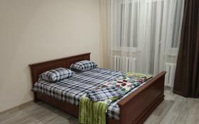 1-комнатная квартира, 29 м², 4/5 эт. по часам, Горняков 12г за 500 ₸ в Экибастузе