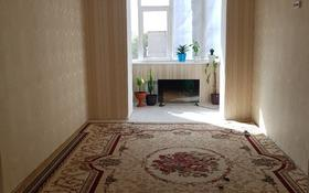 2-комнатная квартира, 58 м², 5/5 эт., Ул.Нур 7 за 14 млн ₸ в Уральске