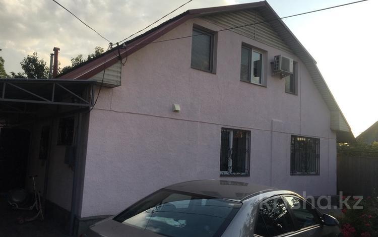 5-комнатный дом, 161.5 м², 5 сот., Татибекова — Халиуллина за 37 млн 〒 в Алматы, Медеуский р-н