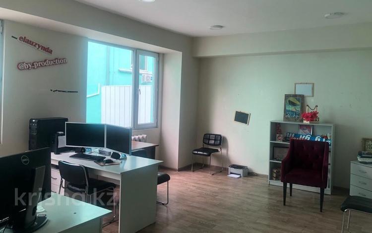 Офис площадью 35 м², Жамбыла 114/85 — Байтурсынова за 112 000 ₸ в Алматы, Алмалинский р-н