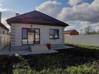 3-комнатный дом, 85 м², 4 сот.