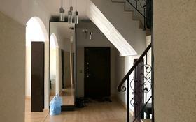 5-комнатная квартира, 160 м², 9/9 этаж помесячно, Шарипова 26 за 600 000 〒 в Атырау