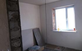 3-комнатный дом, 50 м², 6 сот., Павлодарская — Турганбаева за 6 млн ₸ в Семее