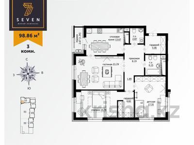 3-комнатная квартира, 96.86 м², 6/9 этаж, ул ханов Керея и Жанибека за ~ 35.8 млн 〒 в Нур-Султане (Астана), Есильский р-н — фото 2