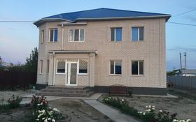 7-комнатный дом, 300 м², 12 сот., Мкр Атырау за 58.9 млн ₸