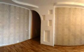 89188100b7069 Купить двухкомнатную квартиру в Семее. Продажа 2-комнатных квартир ...