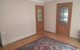 3-комнатная квартира, 47.7 м², 2/2 этаж, Бокина 34 за 9 млн 〒 в Каскелене