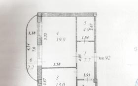 1-комнатная квартира, 52.6 м², 14/16 этаж, Сакена Сейфуллина 8 за 16 млн 〒 в Нур-Султане (Астана), Сарыаркинский р-н